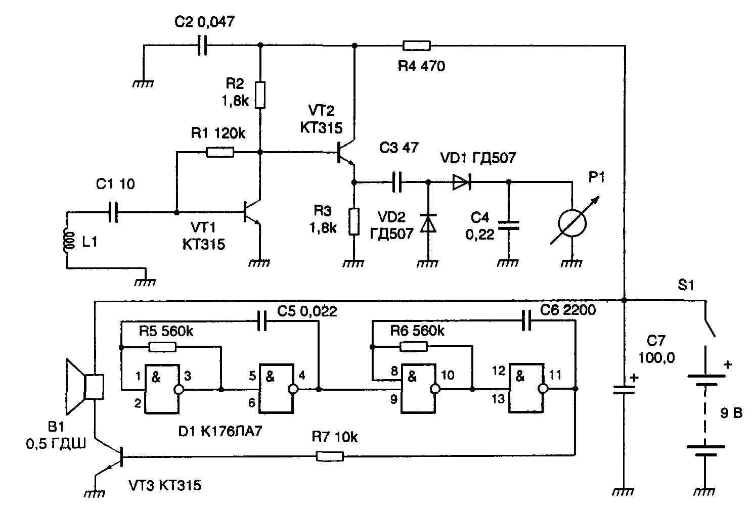 схема для проверки телефонной трубки