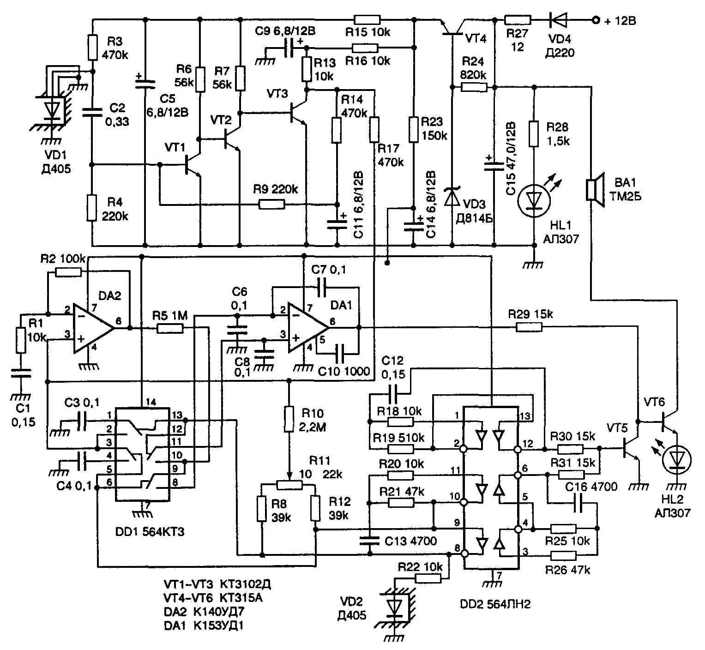 схема радиожучка на советских микросхемах