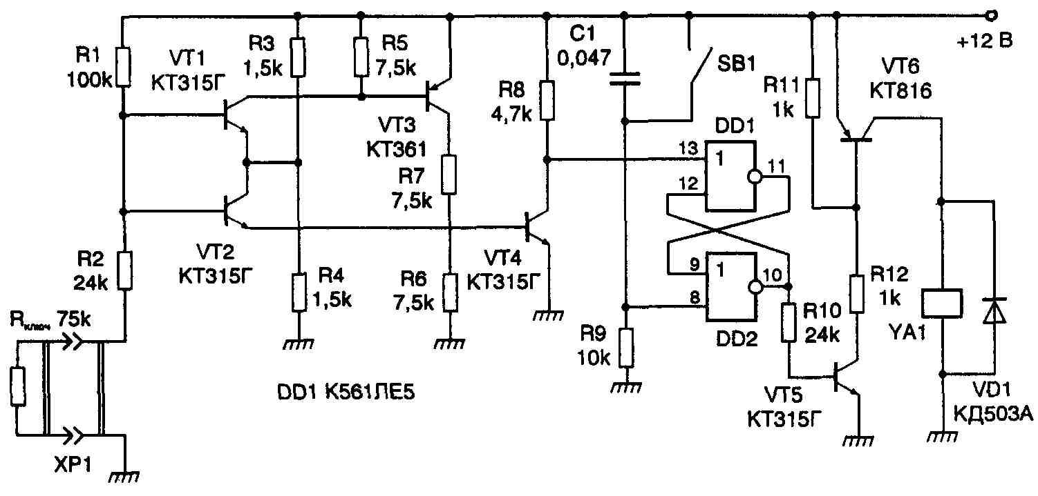 Кодовое устройство выполнено по схеме измерительного моста
