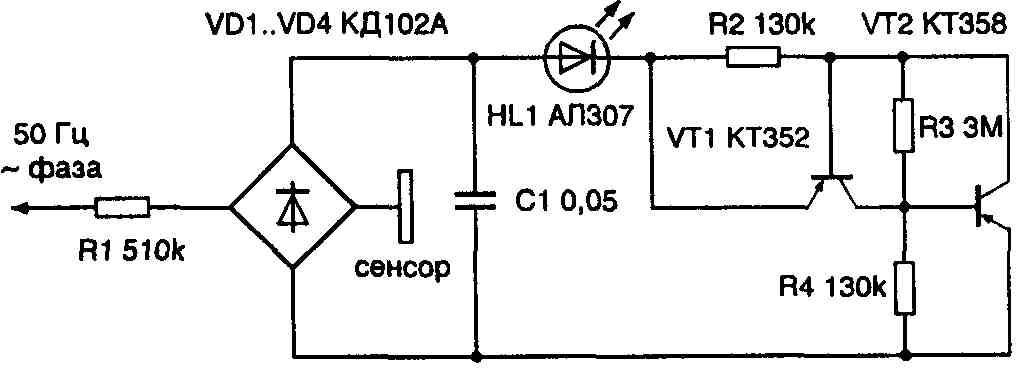 В схеме (рис. 3.27) генератор