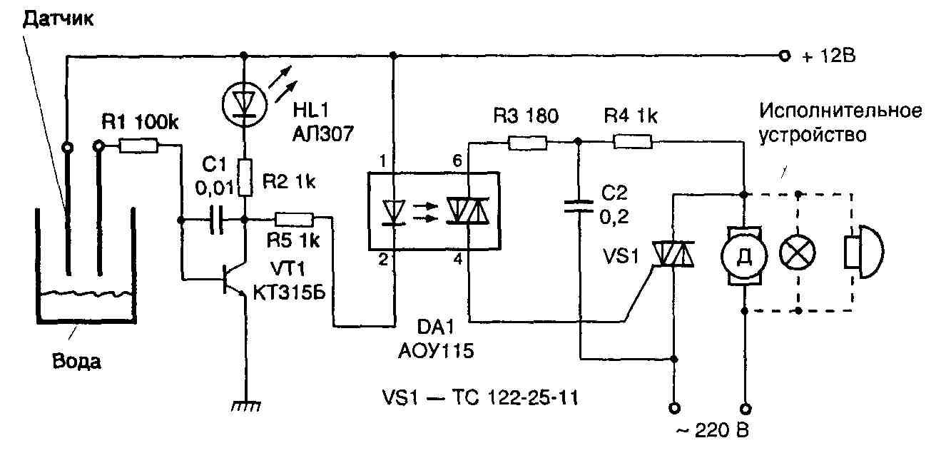Принцип работы схемы необычайно прост.  База транзистора VT1 подключена через токоограничивающий резистор R1 к...