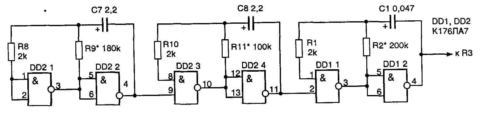 Инфразвук генератор своими руками