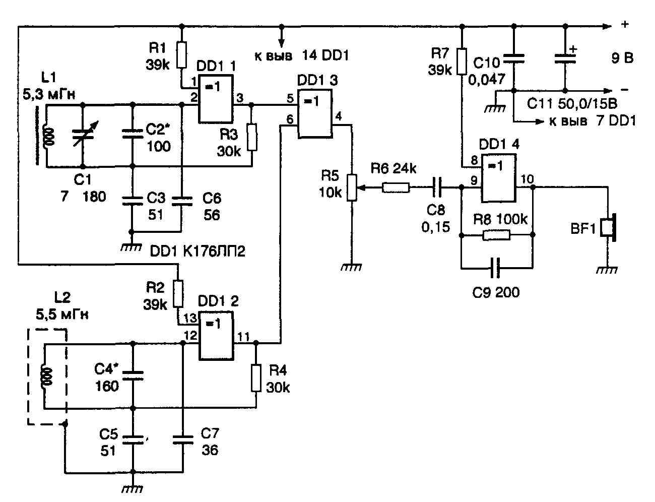 схема дорожки металлоискателя