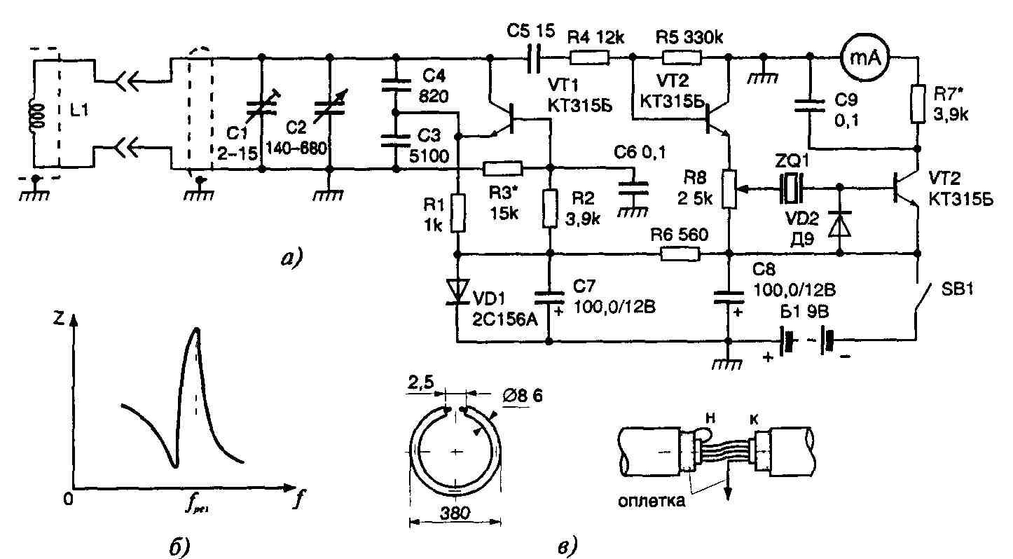 Электронные схемы металлоискателей 6 фотография