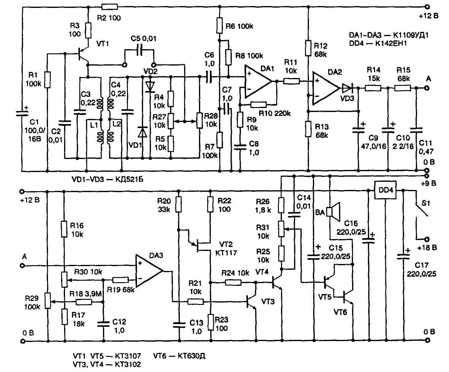 детектор радиации схема